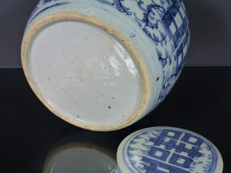19th C. Jar & Cover – Shuangxi