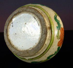 19th C. Bottle Vase - Phoenix