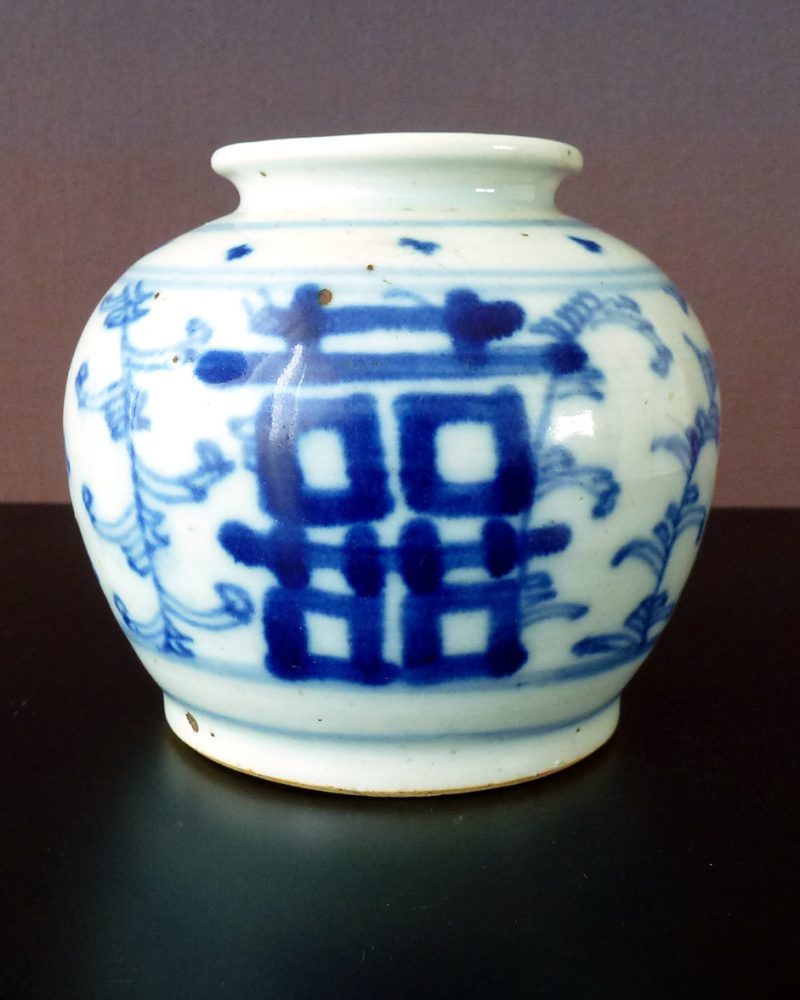 19th C. chinese Small Vase: 45.- Euro