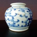 19th C. small Vase – Happiness
