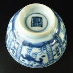 Kangxi Cup – Jumping Boy