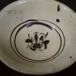 Yuan Dynasty Bowl – Cizhou Ware