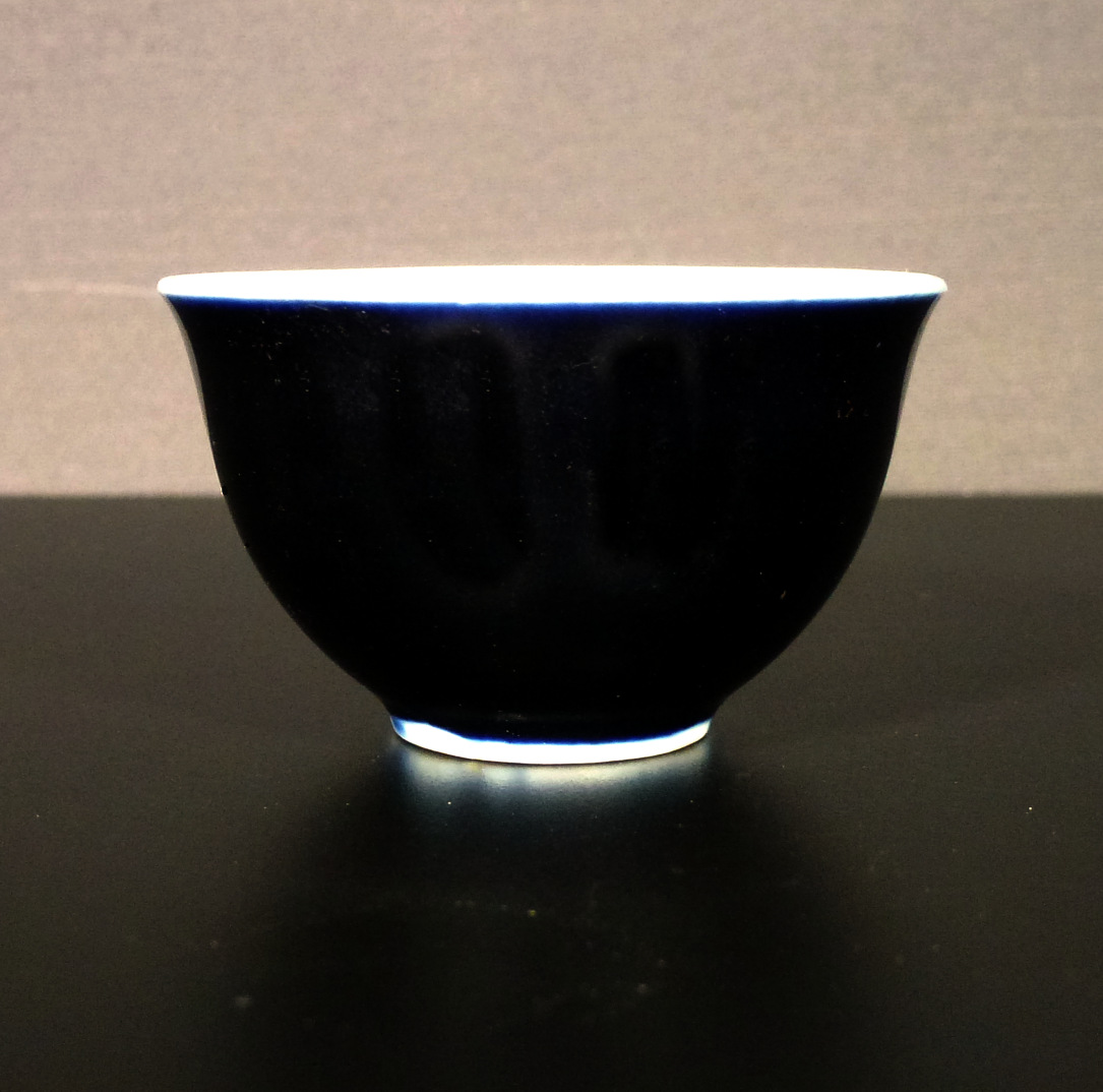 Kangxi Cup – Mirror Black