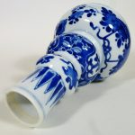 Kangxi Period - Triple Gourd Vase