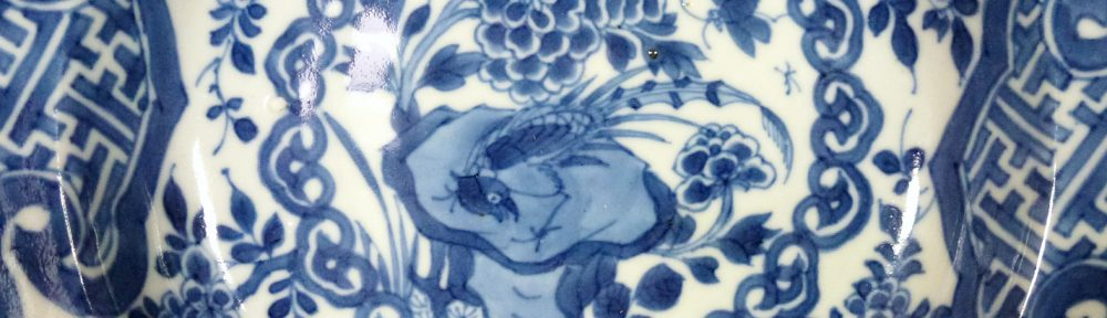 Kangxi Charger – Bird & Flowers