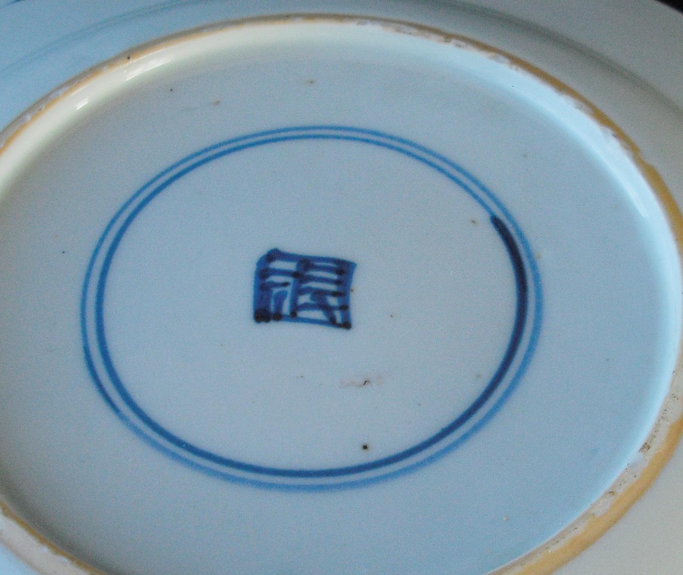 Kangxi Plate – Floral Motif