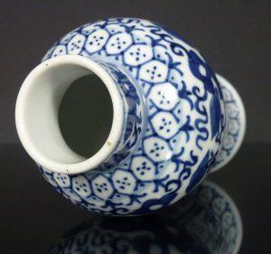 Chinese Daoguang Period Vase - Lotus