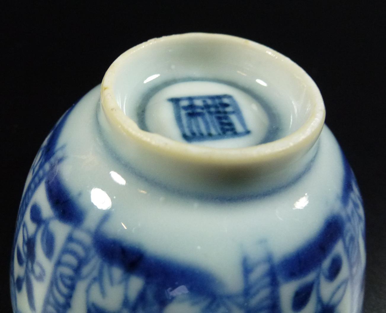 Two Kangxi Cups – Jumping Boy