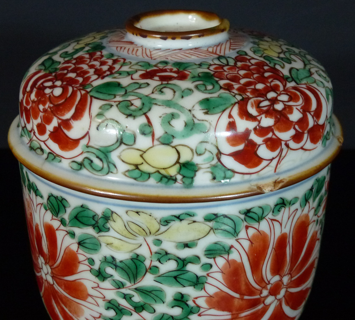 17th C. Transitional Wucai Caddy – Lotus
