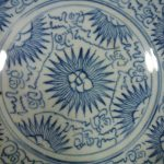 17th/18th C. Arabic Script Charger – Chrysanthemum