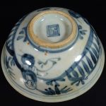 Hongzhi Ming Bowl – People