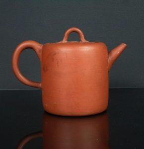 19th C. Yixing Teapot – Zisha Ware
