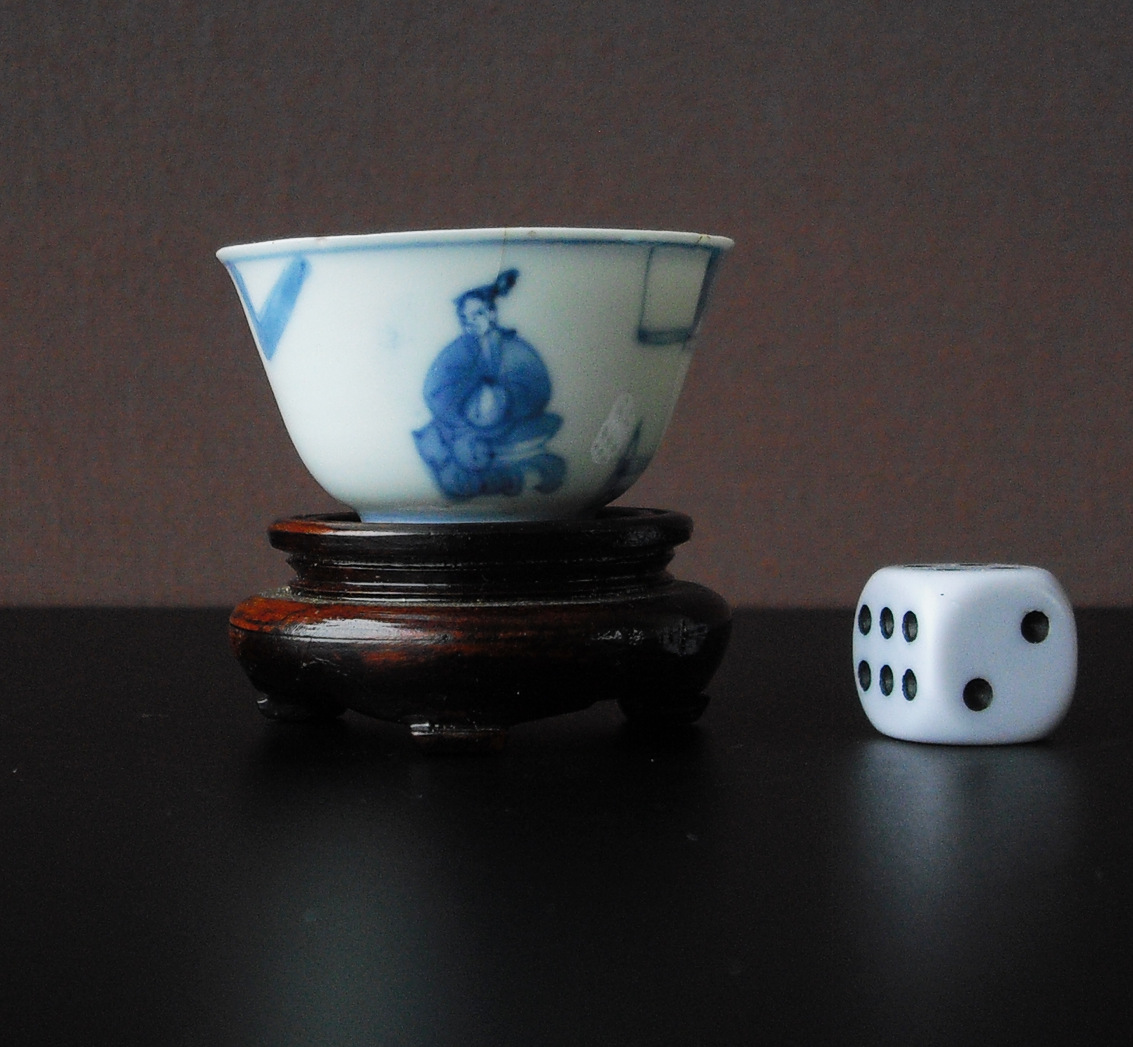 Small Kangxi Cup – Two Immortals
