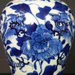 Qianlong Mark & Period Vase - Dragons