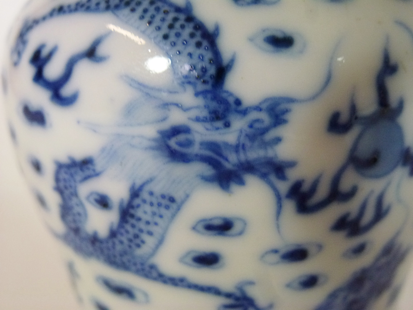 Small Meiping Vase - 5 Dragons