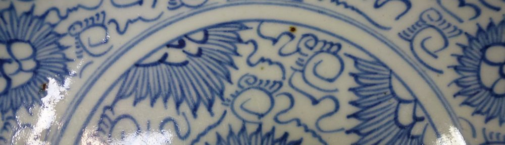 17th C. Arabic Script Charger – Chrysanthemum