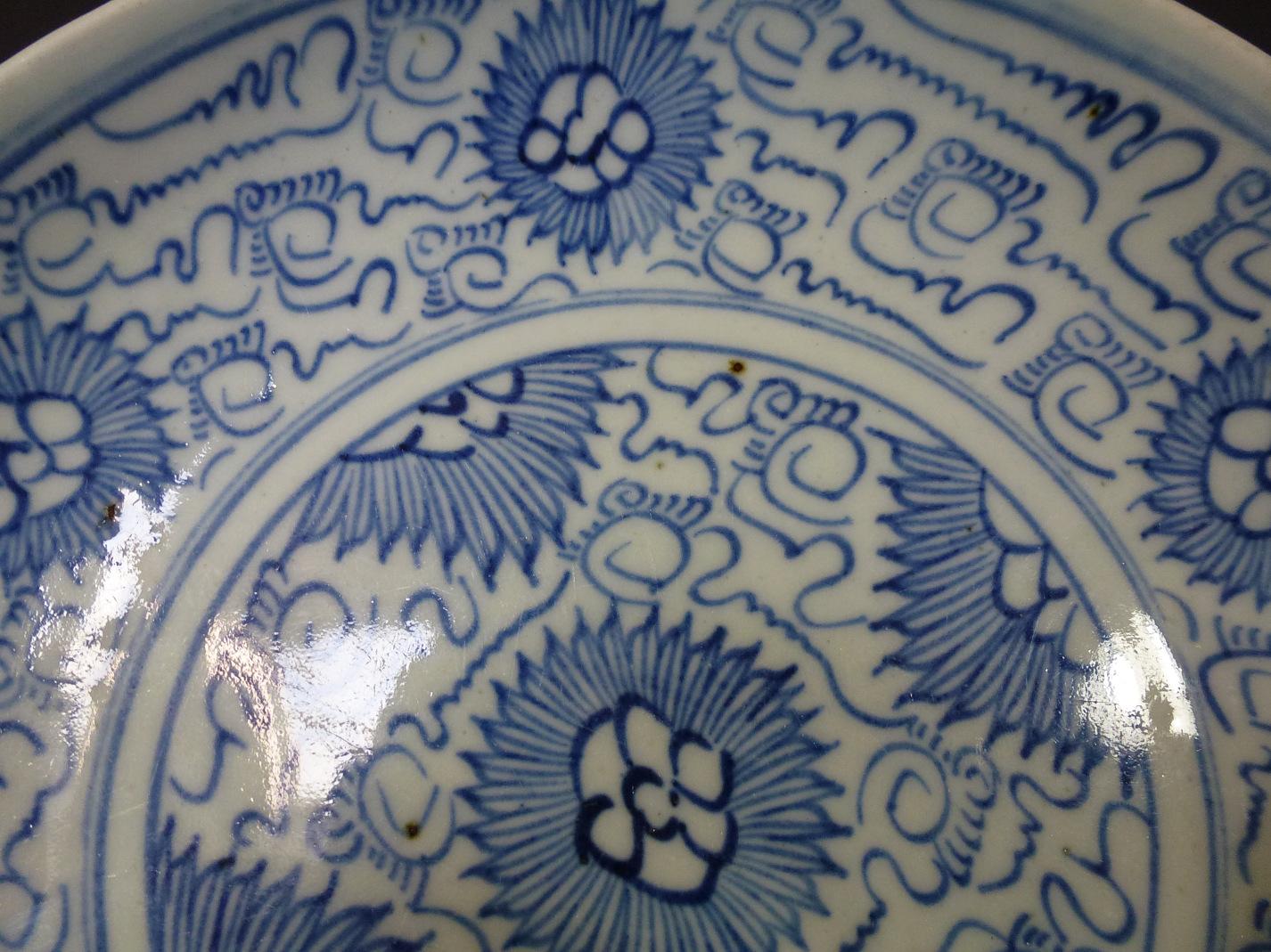 17th/18th C. Arabic Script Charger – Chrysanthemum