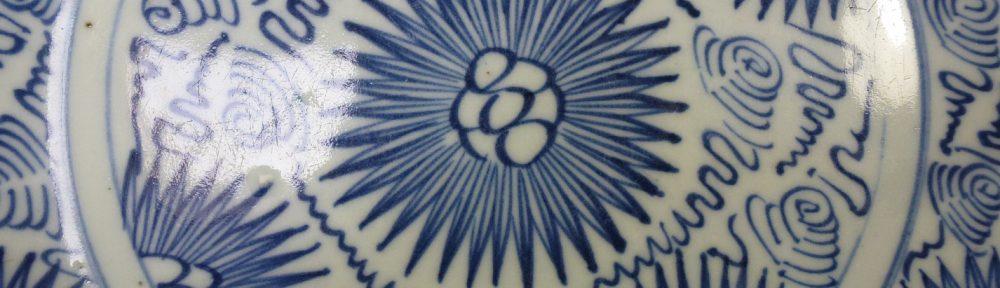 "19th C. ""Star Burst"" Charger – Chrysanthemum"