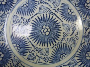 "19th C. ""Star Burst"" Charger – Chrysanthemum"