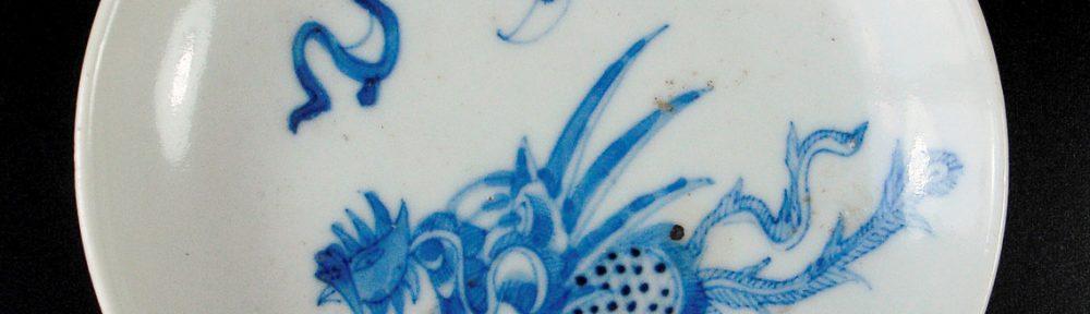 18th/19th C. Bleu de Hue Dish – Fenghuang