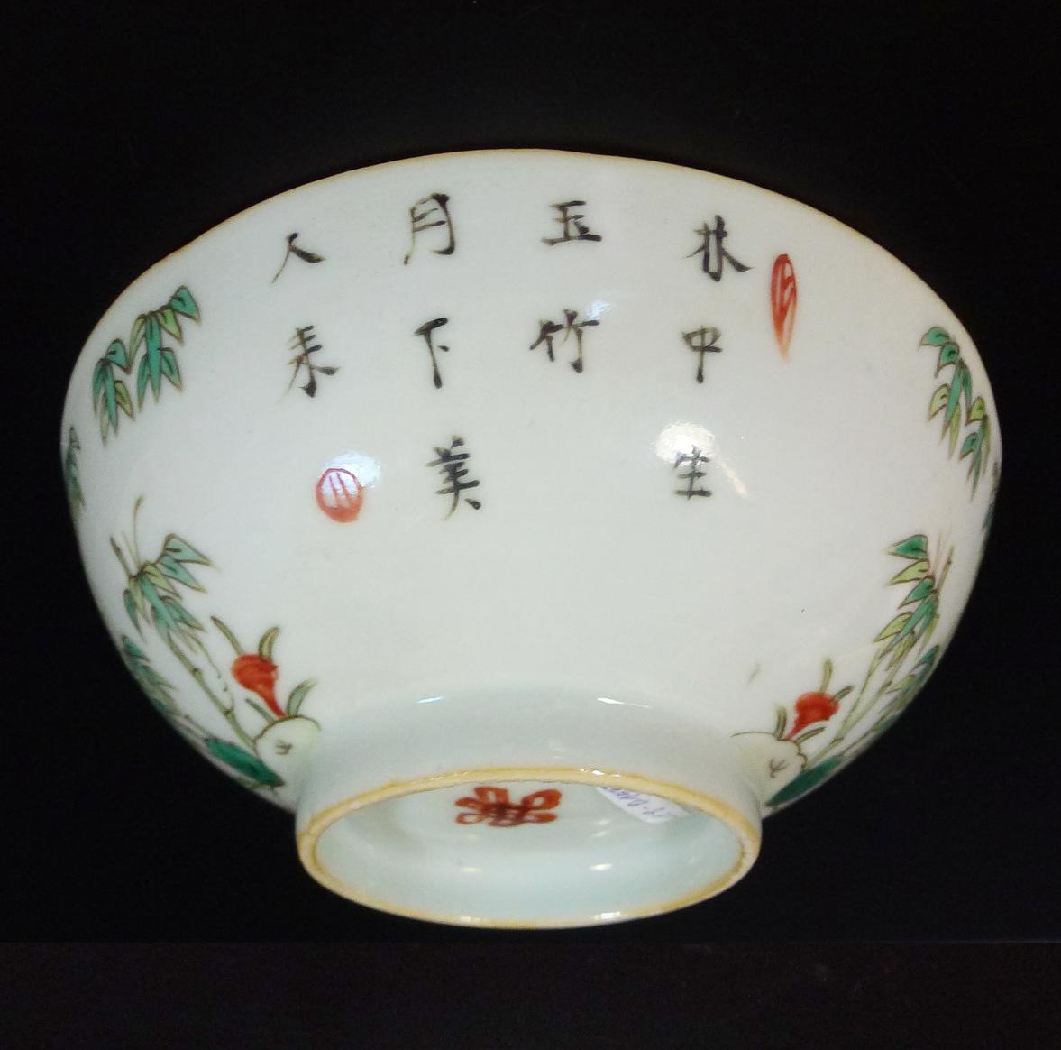Tongzhi Wucai Bowl – Bamboo & Lingzhi