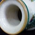 Guangxu Wucai Vase - Phoenix
