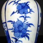Kangxi Meiping Vase – Scholar