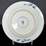 Kangxi Plate – Lotus Pond