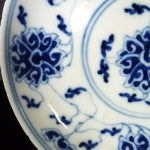 Guangxu Mark and Period Dish - Lotus