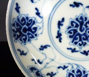 Guangxu Mark and Period Dish - Lotus