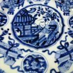 Kangxi Plate – Jumping Boy
