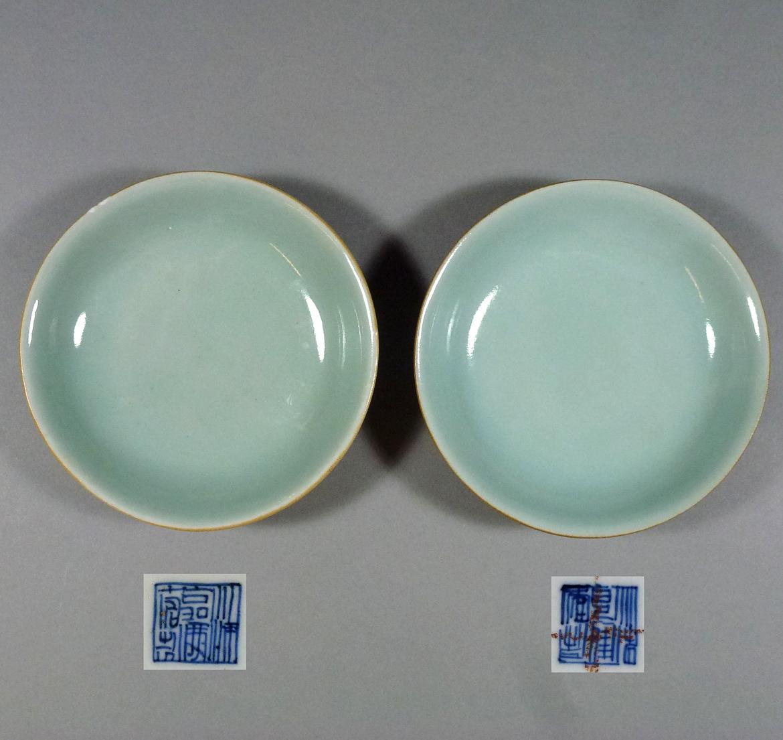 Jiaqing and Qianlong M&P Dishes – Celadon