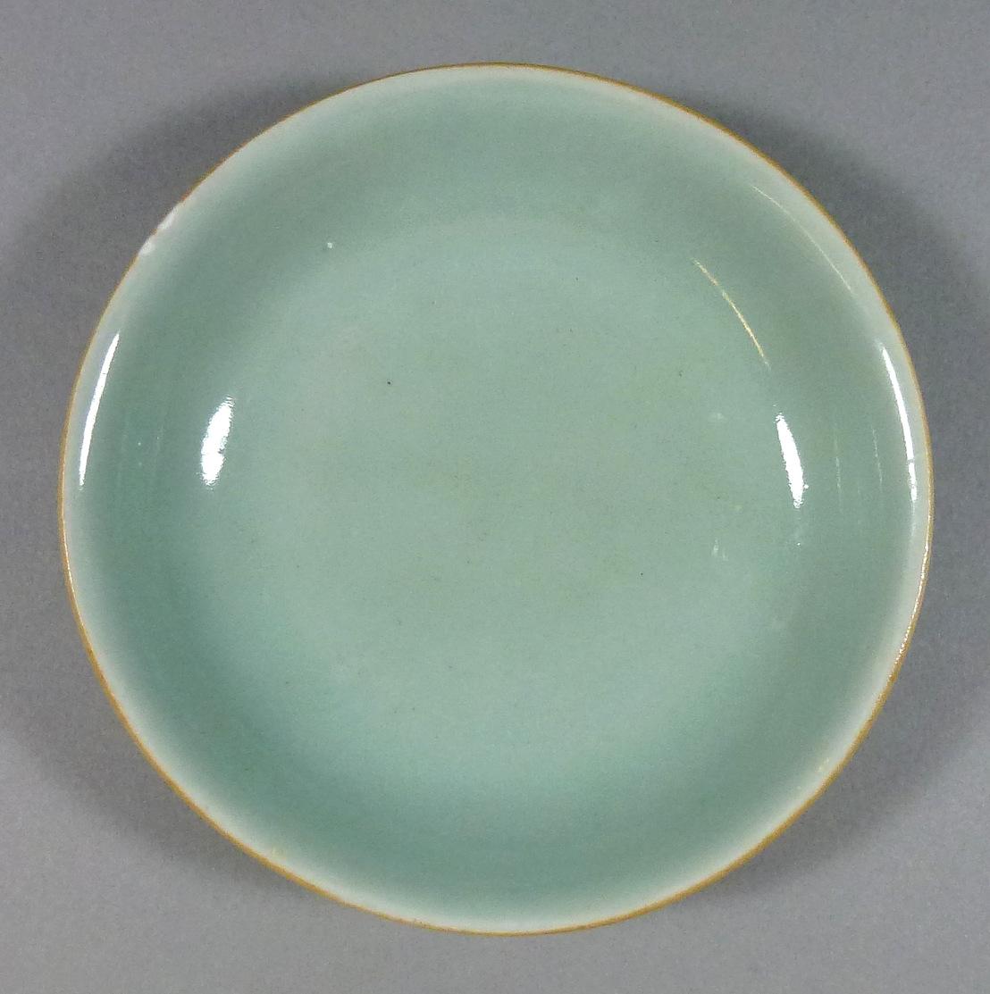 Jiaqing Mark&Period Dish – Celadon