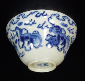 Chinese Guangxu Ogee Bowl – Budhistic Lions