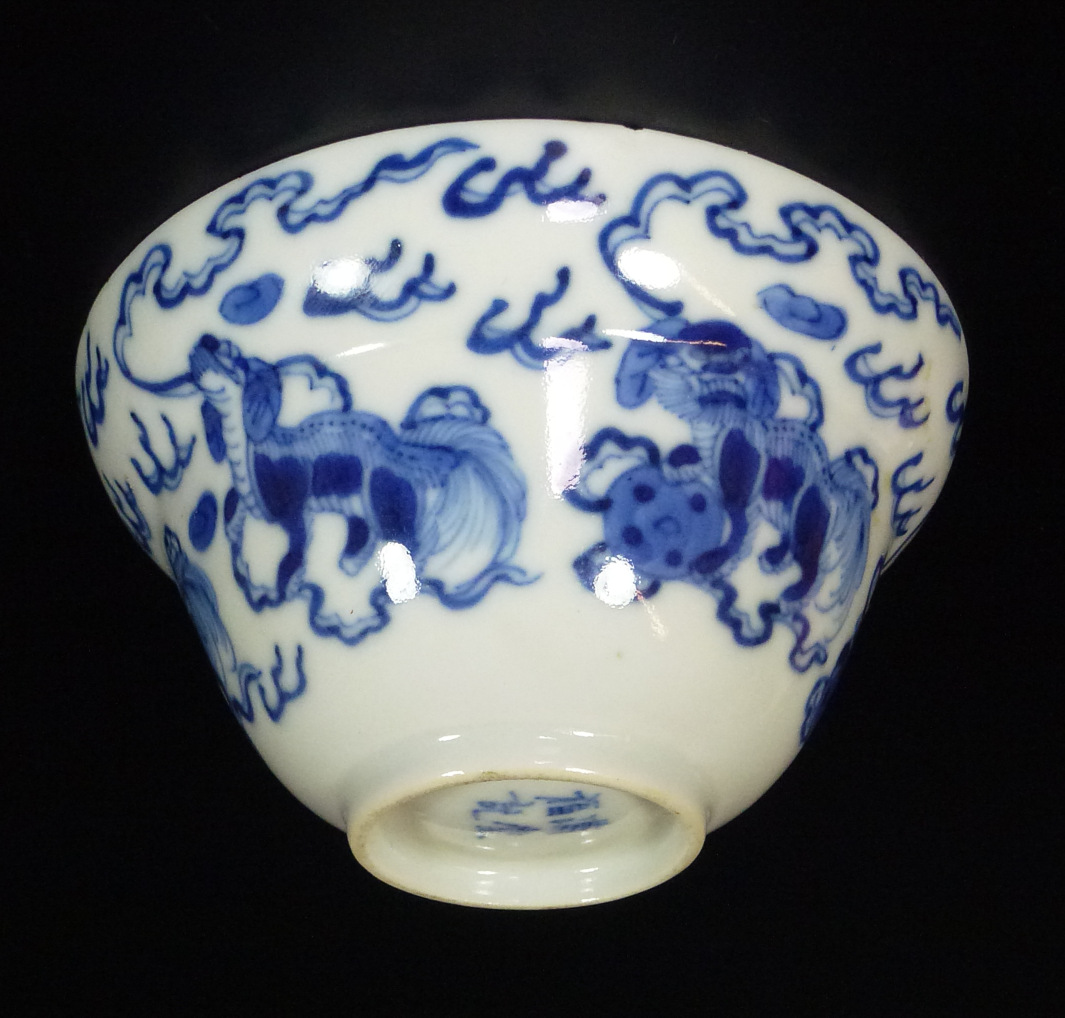 Guangxu Bowl – Budhistic Lions