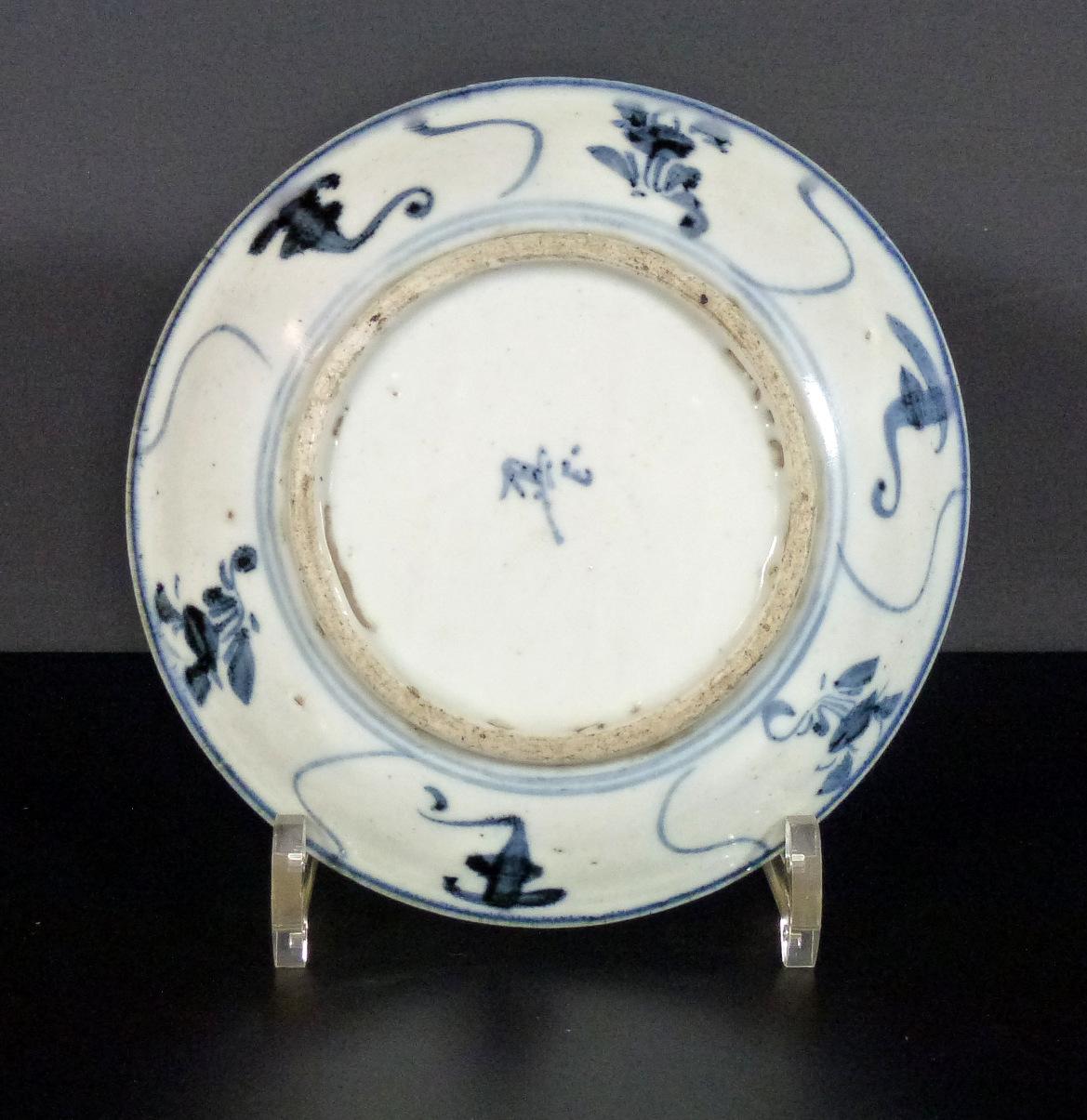 Ming Dish – Lingzhi & Tea Flowers