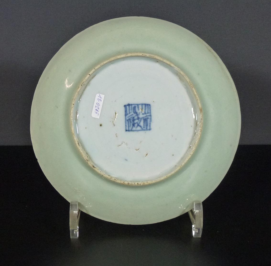 Jiaqing Mark&Period Dish - Celadon