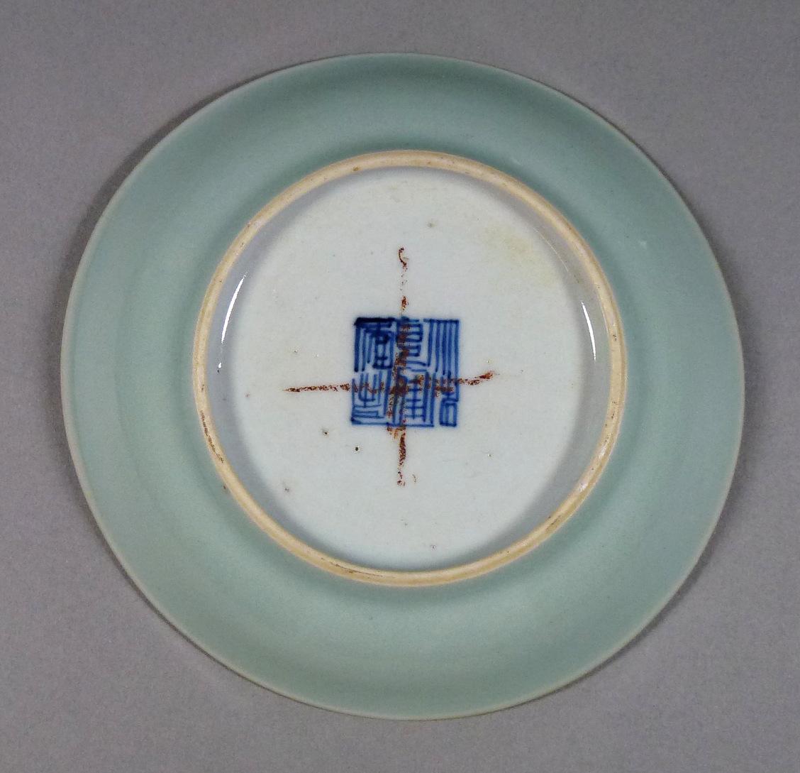 Qianlong Mark&Period Dish – Celadon