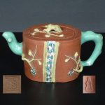 19th C. Yixing Teapot – Plum Tree