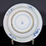 17th C. chinese Transitional Dish – Lotus