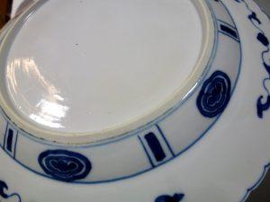 17th C. chinese Kangxi Plate – Boy & Lady