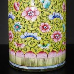 19th C. Chinese Yellow Enamel Cylinder Vase