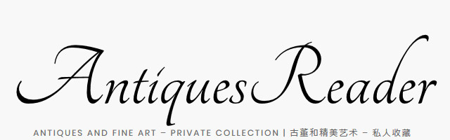 AntiquesReader - antiques and fine art collection