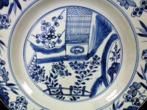 18th C. Chinese Kangxi/Yongzheng Plate – Garden