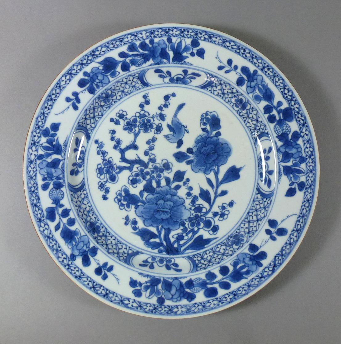 Chinese Kangxi Porcelain Plate – Bird