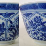 Chinese 18th C. Kangxi Cup – Floral
