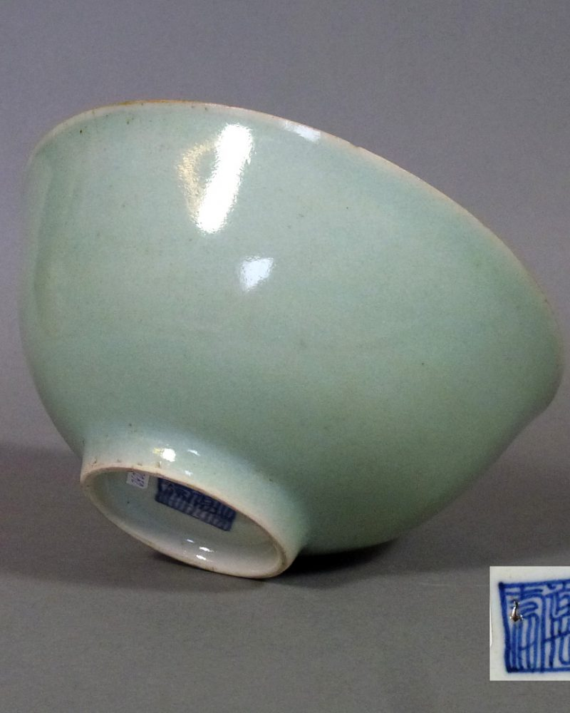 Chinese 18th/19th C. Bowl – Celadon: 150.- Euro