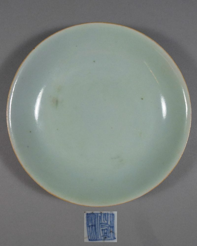 Chinese 18th/19th C. Dish – Celadon: 125.- Euro