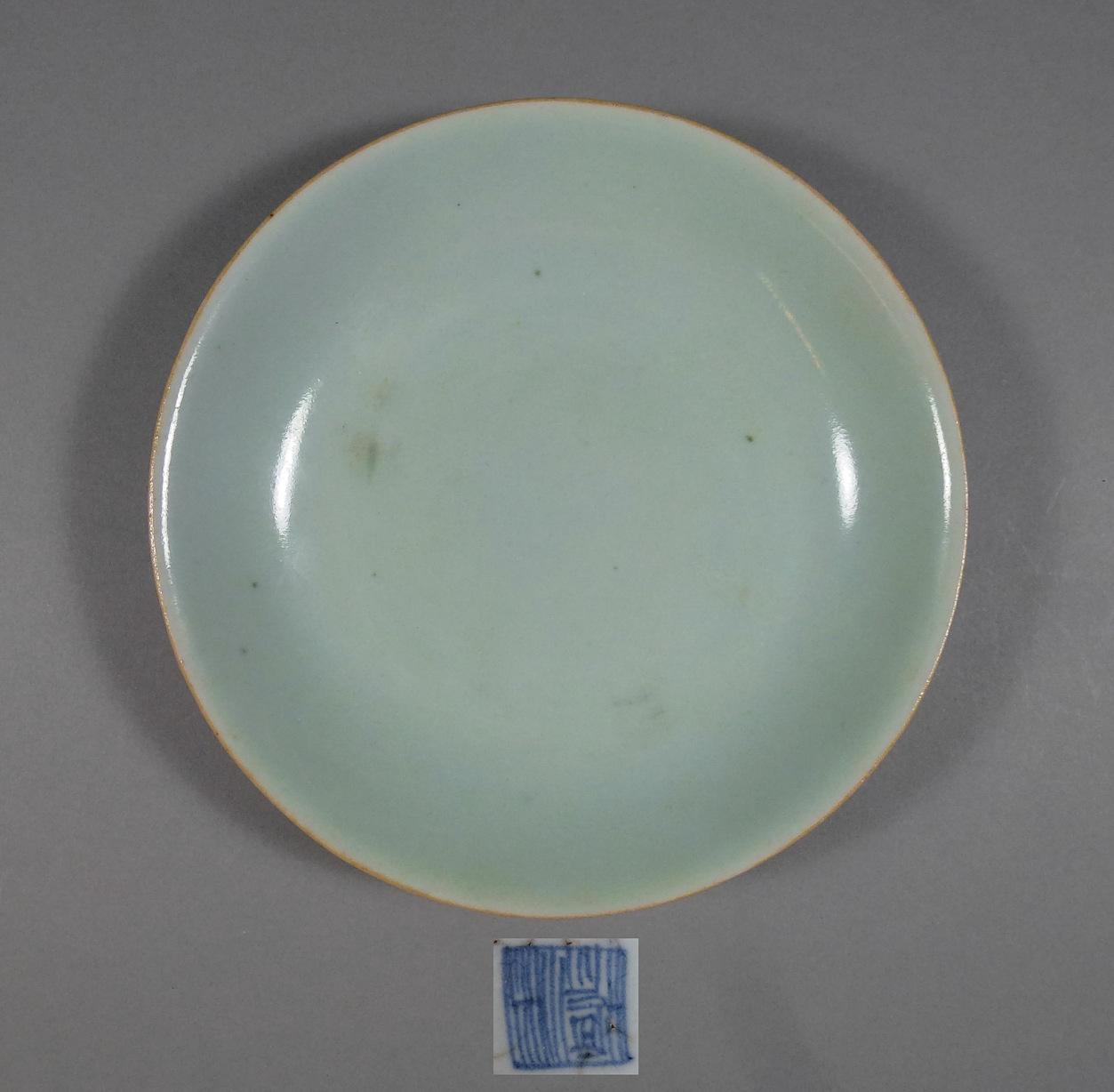 Chinese 18th/19th C. Dish – Celadon