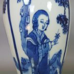 Chinese 19th C. Meiping Vase – Ladies